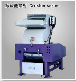Crusher series